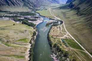 aerial photography of river